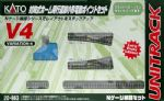 Kato V4 20-863 passing loop/sidings set